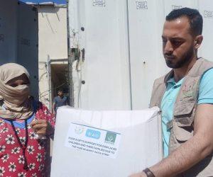 Gaza Nahar Food Help 5