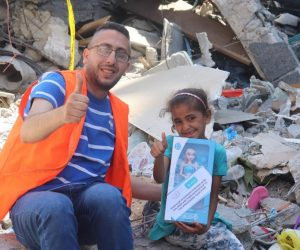 Gaza Emergency Help