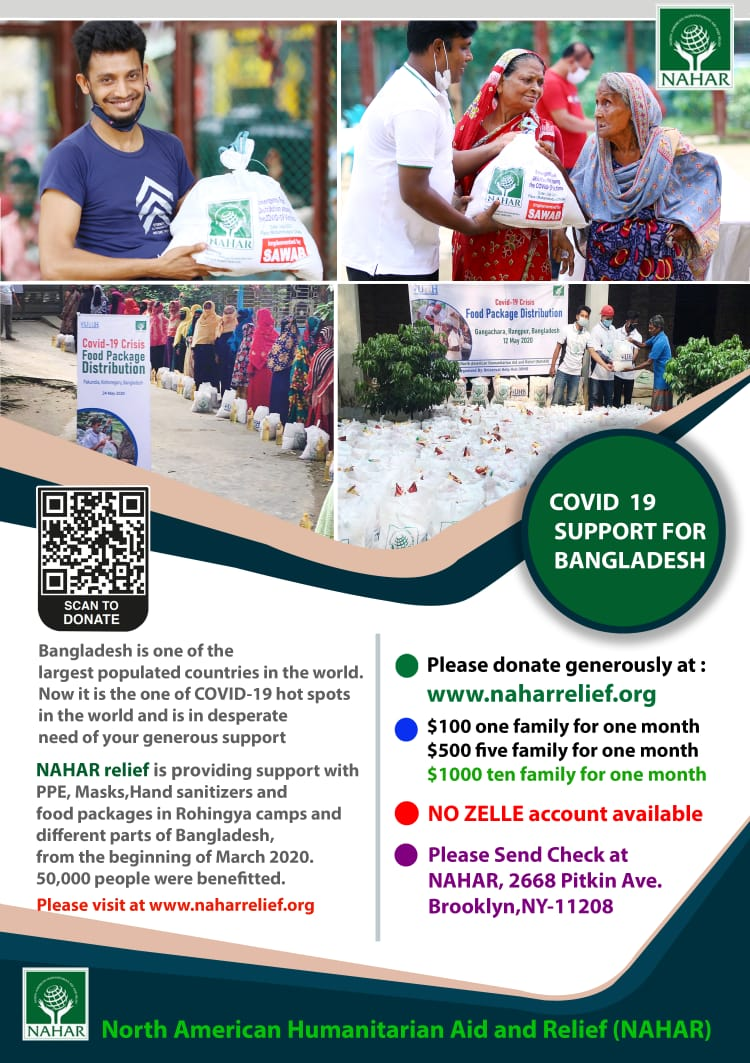 Covid 19 Relief for Bangladesh <br>Donate Generously